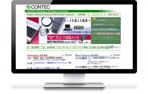 パソコンメーカーコンテック