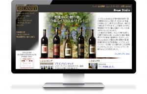 イスラエルワインのオンラインストア