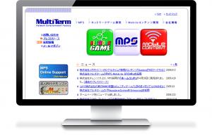 マルチターム社コーポレートサイト作成