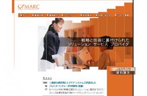 マーケティングリソースセンター会社ホームページ