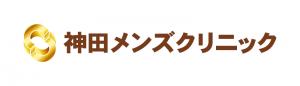 神田メンズクリニックのロゴデザイン