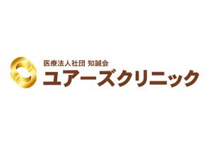 神田駅前の総合クリニック