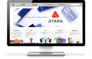 ATARAホームページ作成実績