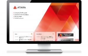 アタラ合同会社のホームページ作成
