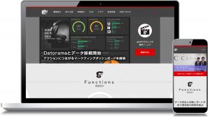 gluグルーマーケティングwebプロダクト ホームページ制作