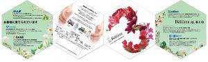 花の写真コラージュのパンフレットデザイン