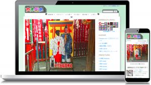 全世界の顔出し・顔はめ看板をアーカイブしまとめているウェブサイト