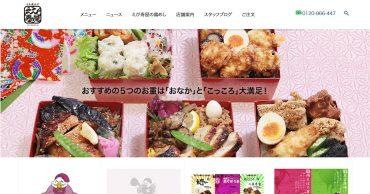えび寿屋 日本橋浜町本店